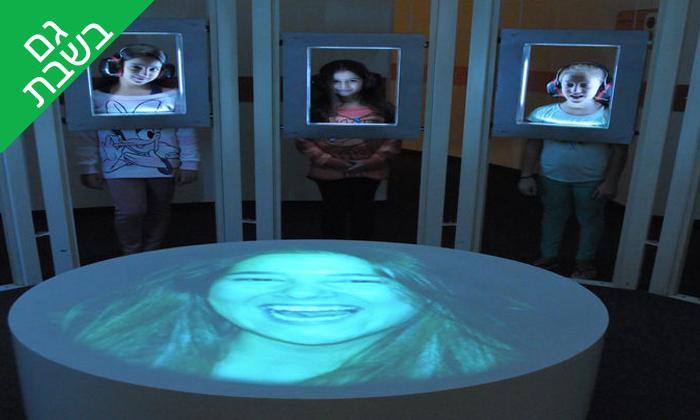 3 מוזיאון הילדים הישראלי חולון - פעילויות לכל המשפחה