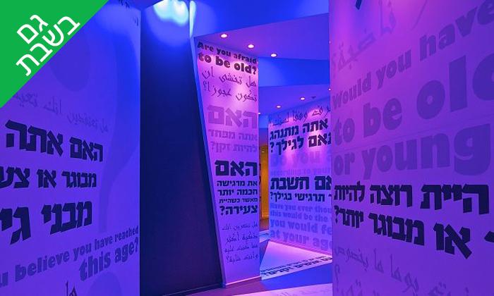 10 מוזיאון הילדים הישראלי חולון - פעילויות לכל המשפחה