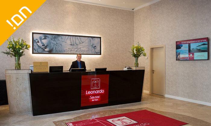 11 חבילת ספא זוגית במלון לאונרדו סוויט בת ים