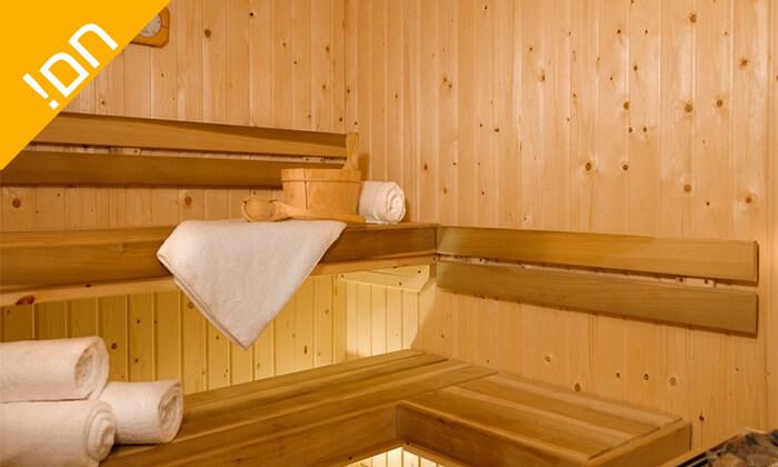9 חבילת ספא זוגית במלון לאונרדו סוויט בת ים