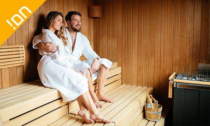 2 חבילת ספא זוגית במלון לאונרדו סוויט בת ים