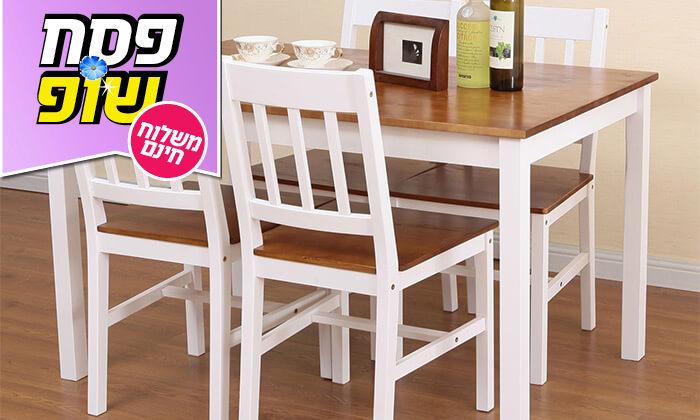 5 פינת אוכל עם 4 כיסאות עץ מלא BRADEX- הובלה חינם!