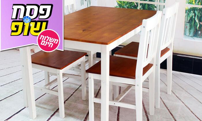 6 פינת אוכל עם 4 כיסאות עץ מלא BRADEX- הובלה חינם!