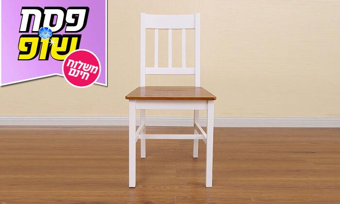 4 פינת אוכל עם 4 כיסאות עץ מלא BRADEX- הובלה חינם!