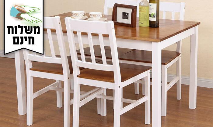 5 פינת אוכל עם 4 כיסאות עץ מלא BRADEX - משלוח חינם