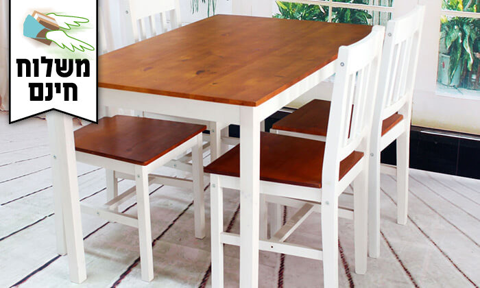 6 פינת אוכל עם 4 כיסאות עץ מלא BRADEX - משלוח חינם