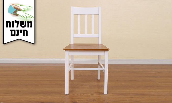 4 פינת אוכל עם 4 כיסאות עץ מלא BRADEX - משלוח חינם
