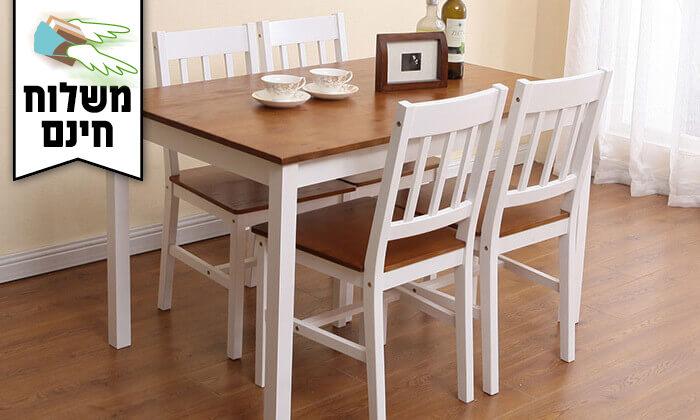 7 פינת אוכל עם 4 כיסאות עץ מלא BRADEX - משלוח חינם