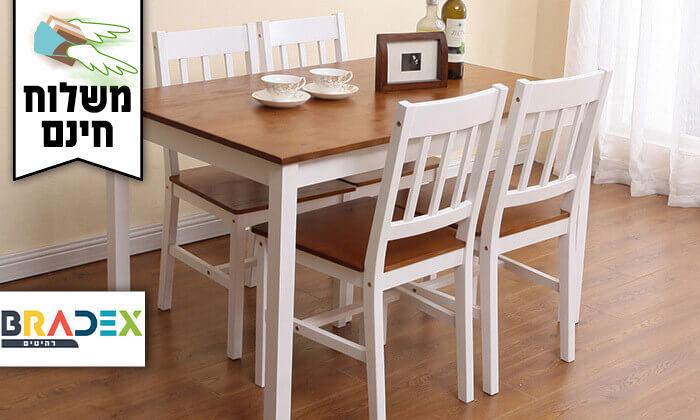 2 פינת אוכל עם 4 כיסאות עץ מלא BRADEX - משלוח חינם