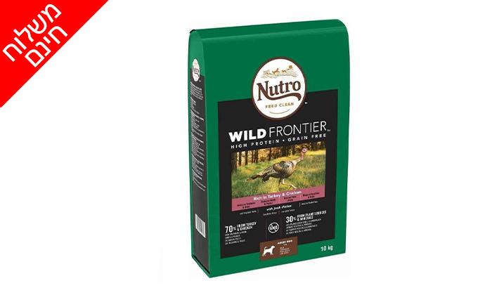 4 שני שקי מזון יבש לכלבים Nutro - משלוח חינם