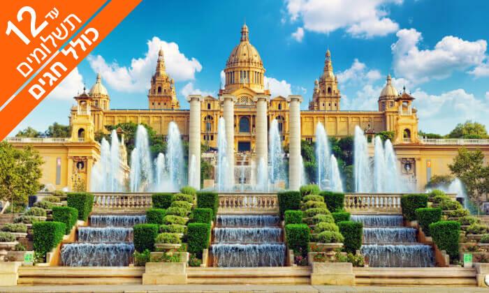 7 חופשה בברצלונה - שופינג, טפאסים וסנגריות, כולל שבועות