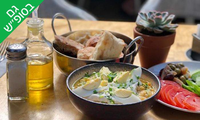 5 ארוחה זוגית במסעדת מוריה 105, חיפה