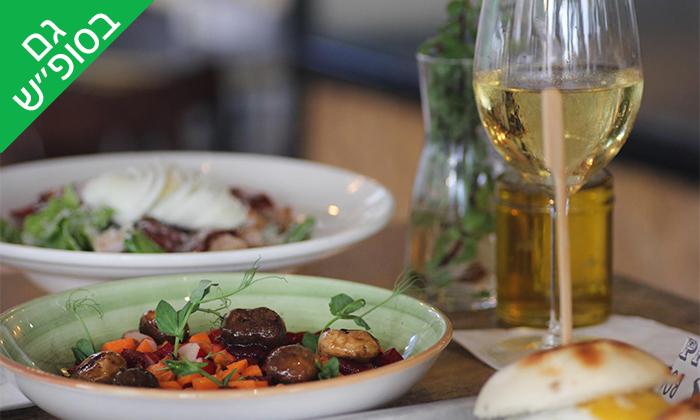 2 ארוחה זוגית במסעדת מוריה 105, חיפה