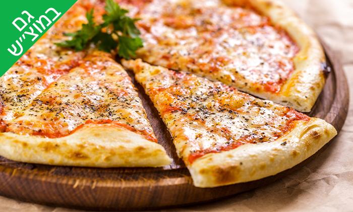 2 מגש פיצה משפחתית מפיצה בר, נתיבות