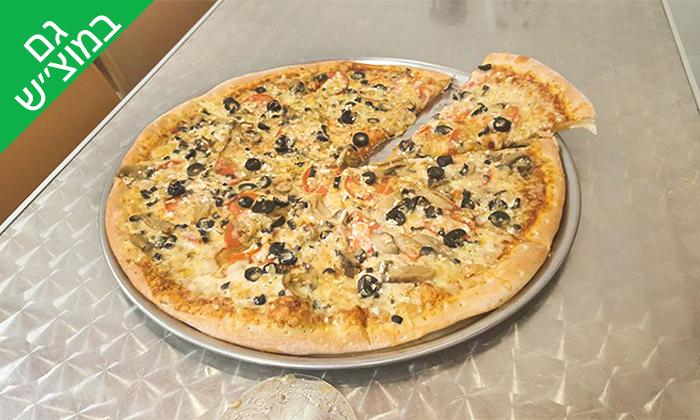 3 מגש פיצה משפחתית מפיצה בר, נתיבות
