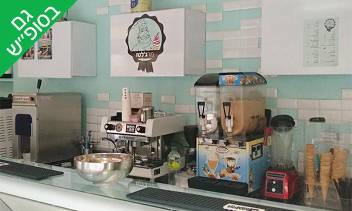 4 גלידה בגלידריית מרג'לטו, באר שבע