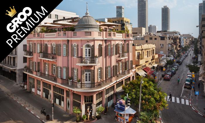 10 חבילת ספא במלון הבוטיק נורדוי תל אביב