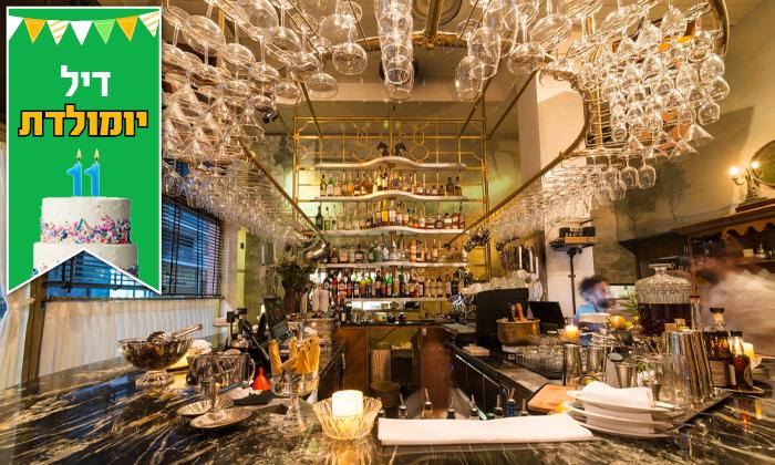 6 חבילת ספא במלון הבוטיק נורדוי תל אביב