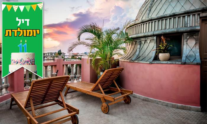 2 חבילת ספא במלון הבוטיק נורדוי תל אביב