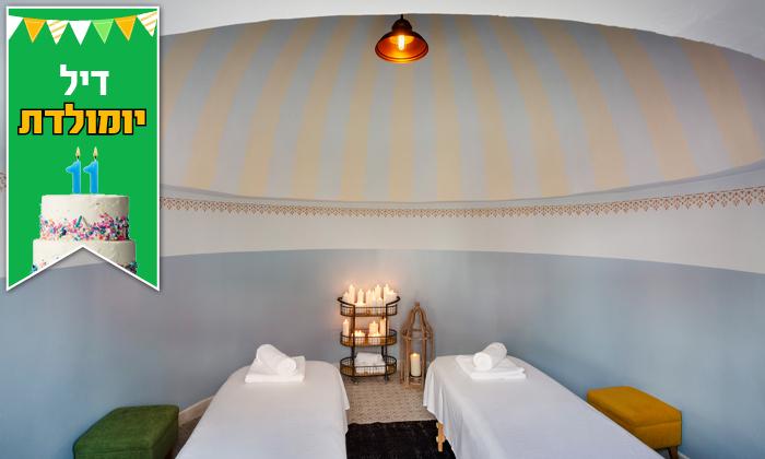 4 חבילת ספא במלון הבוטיק נורדוי תל אביב