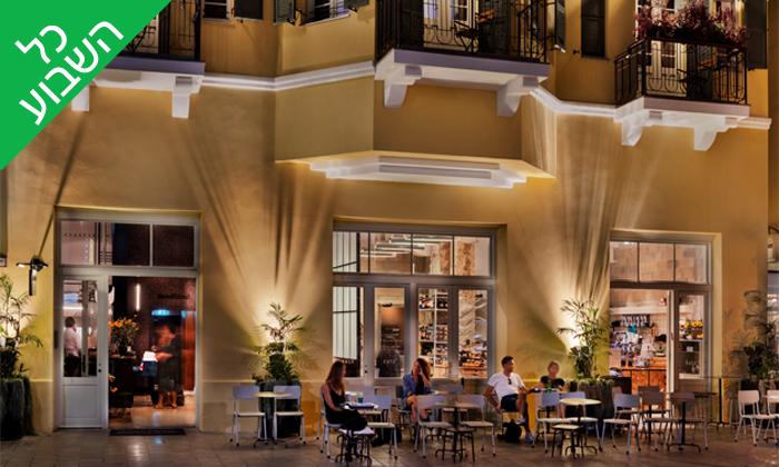 14 חבילת ספא במלון הבוטיק סאם ובלונדי, שנקין תל אביב