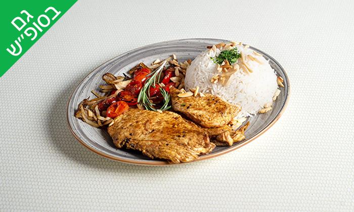 6 ארוחת זוגית במסעדת לוקמה LUKMA, יפו