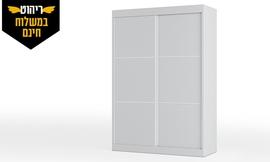 """ארון הזזה 2 דלתות160 ס""""מ"""