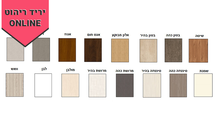 6 ארון הזזה 2 דלתותHouse Design - דגמים לבחירה