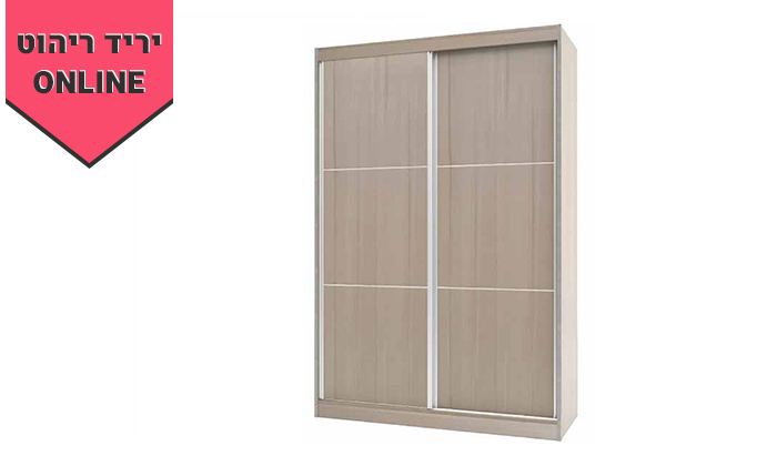9 ארון הזזה 2 דלתותHouse Design - דגמים לבחירה