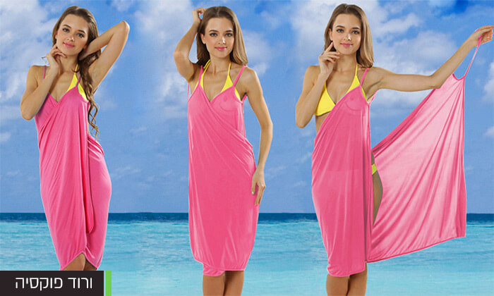 3 בגד חוף אקזוטי