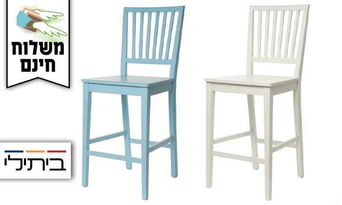2 ביתילי: כיסא בר דגם אסיינדה - משלוח חינם