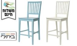 כיסא בר ביתילי דגם אסיינדה