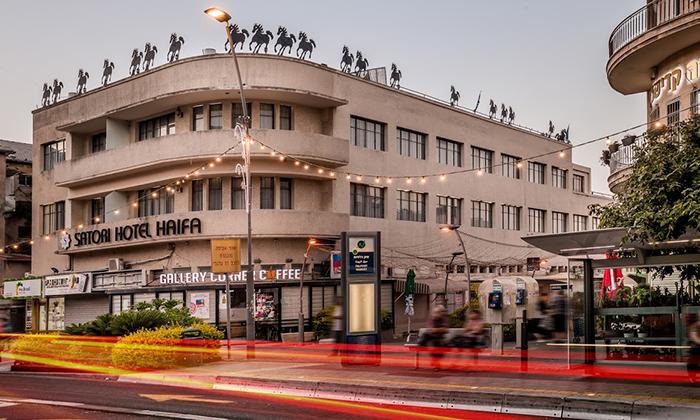 """8 חופשה רומנטית במלון Satoriחיפה, כולל סופ""""ש"""