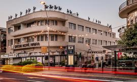 מלון רומנטית במלון Satoriחיפה