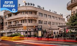 מלון Satoriחיפה, כולל עצמאות