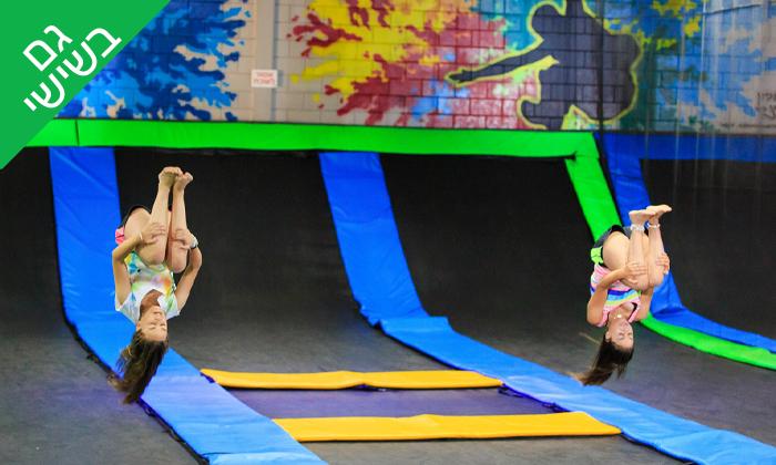 6 ג'אמפ-אפ Jump-Up ירושלים - שובר לשעת קפיצה
