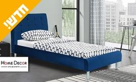מיטת יחידמרופדת HOME DECOR