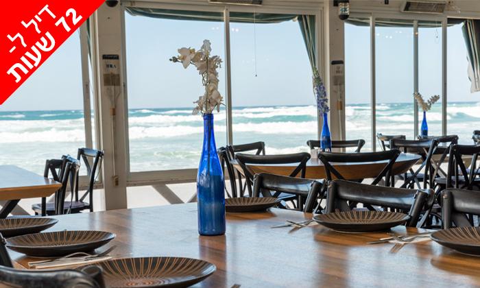 8 דיל לזמן מוגבל: ארוחה זוגית בסטלה ביץ' - דג על הים, בת-ים