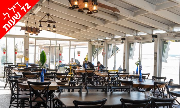 10 דיל לזמן מוגבל: ארוחה זוגית בסטלה ביץ' - דג על הים, בת-ים