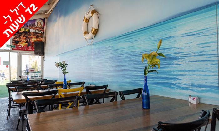 11 דיל לזמן מוגבל: ארוחה זוגית בסטלה ביץ' - דג על הים, בת-ים
