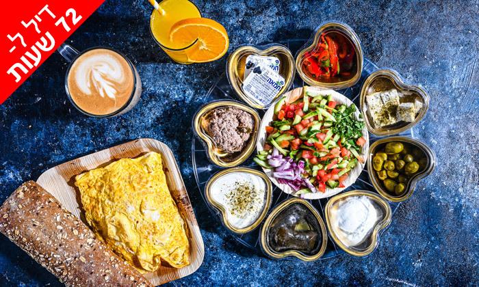 2 דיל לזמן מוגבל: ארוחה זוגית בסטלה ביץ' - דג על הים, בת-ים
