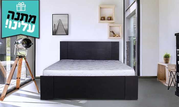 4 אולימפיה Olympia: מיטה עם מזרן