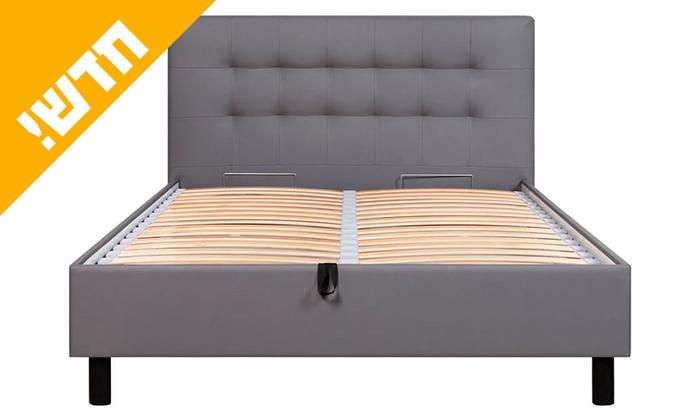 7 שמרת הזורע: מיטה עם ארגז מצעים