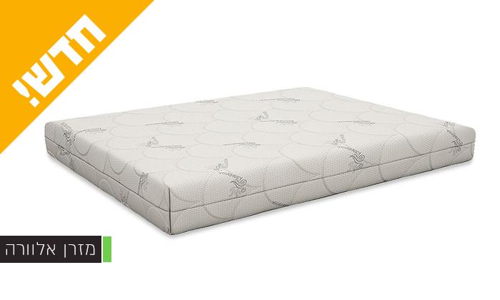 10 שמרת הזורע: מיטה עם ארגז מצעים