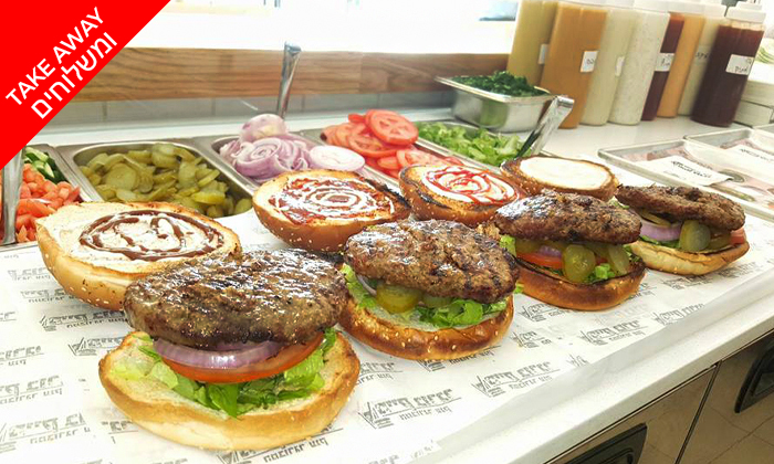 4 ארוחת המבורגר ליחיד או לזוג במסעדת מייק בורגר, סניף ראשון לציון