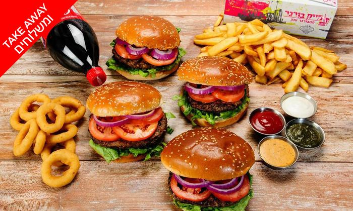 5 ארוחת המבורגר ליחיד או לזוג במסעדת מייק בורגר, סניף ראשון לציון