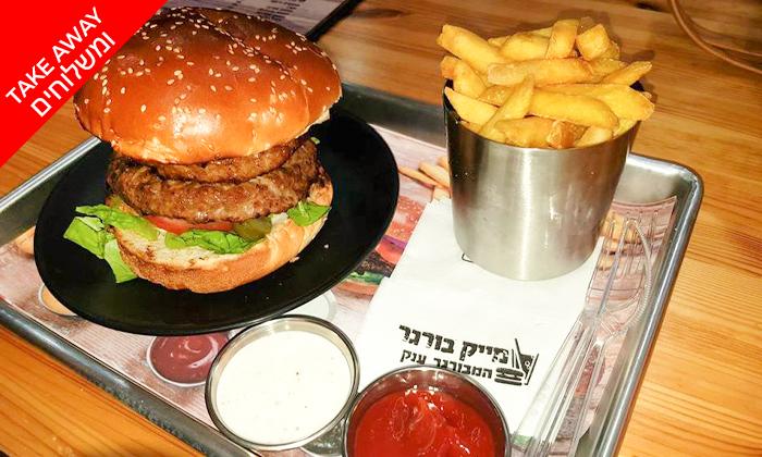 3 ארוחת המבורגר ליחיד או לזוג במסעדת מייק בורגר, סניף ראשון לציון