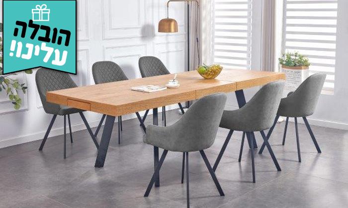 3 פינת אוכל נפתחת עם כיסאות ויטוריו דיוואני Vitorio Divani - משלוח חינם