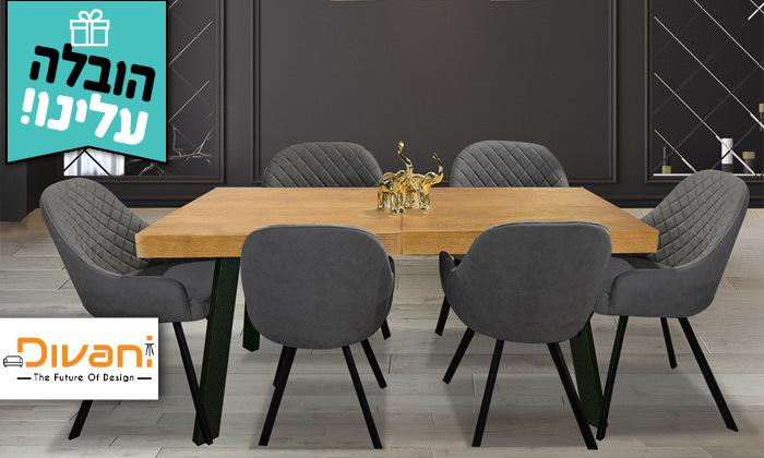 2 פינת אוכל נפתחת עם כיסאות ויטוריו דיוואני Vitorio Divani - משלוח חינם