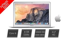 לפטופ Apple מסך 13.3 אינץ'